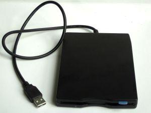 External floppy disk drive (WikiComms)